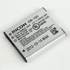 ポイント5倍!6/21 20:00〜6/26 1:59 RICOH リコー DB-100 純正 バッテリー 充電池 DB100