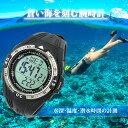 ダイバーウォッチ 腕時計 メンズ デジタルウォッチ スイス製センサー搭載 水深計/水温計を搭載したダイバーズウォッチ…