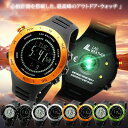 アウトドア 腕時計 メンズ 雑誌掲載 デジタルウォッチ ドイツ製センサー搭載 心拍測定 カロリー計測 歩数計 登山/キャ…
