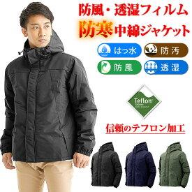 マウンテンパーカー ジャケット メンズ 防寒着 防寒 ジャンパー 男性 登山 服 冬 暖かい