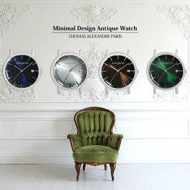 ミニマルウォッチ アンティーク デザイン シンプルな腕時計 ドームガラスがアンティーク感を演出する レディース メンズ 時計 女性用/男性用/ペアウォッチ ユニセックス デザイン オシャレな時計 プレゼント ギフト ※本体のみ