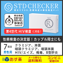 STD研究所 性病検査キット STDチェッカー タイプR 男性用 7項目 クラミジア 淋菌 HIV エイズ hiv 梅毒 B型肝炎 性器 …