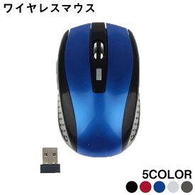 マウス ワイヤレス 無線マウス 光学式 2.4G 電池式 単四電池 高機能マウス 軽量 無線マウス 6ボタン パソコン PC 周辺機器 選べる5色 ブルー レッド シルバー グレー ブラック 小型 DPI機能 マウス 送料無料