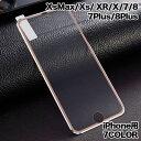 iPhone7/8 ガラスフィルム アルミニウム合金 エッジガラスフィルム iPhone ガラスフィルム アイフォン ガラスフィルム iphone6 保護フィルム iPhone7/8 iPhone6/6s iPhone6Plus/6sPlus