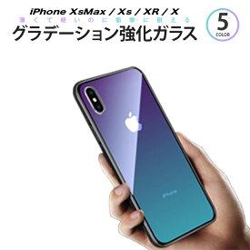 fcd8a0ac4b iPhone X ケース 透明 強化ガラス グラデーション クリアケース カメラ保護 カバー 耐衝撃 背面 高透明 高級感 iPhone 8 iPhone  7 iPhone 7 Plus 8 Plus スマホケース ...