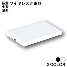 ワンコイン! Qi QC ワイヤレス 超薄型 充電器 コンパクト iPhoneX iPhone8 対応 スタンド機能 galaxy s8 note 8 5 android 無線充電器 置くだけ 送料無料