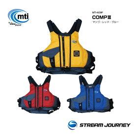 MTI MTI-409F COMP3 ブルー / マンゴ / レッド XS/S ・ M/L【シーカヤック】【フィッシングカヤック】【カヤック】【アクティビティ】【カヌー】
