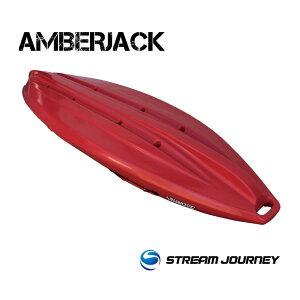AMBARJACK/アンバージャックカヤック本体/AR【送料無料】【カヤック】【アクティビティ】【カヌー】