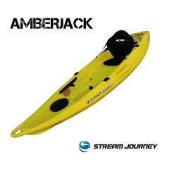 AMBARJACK/アンバージャックカヤック本体/AYイエロー【送料無料】【カヤック】【アクティビティ】【カヌー】