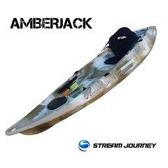 AMBARJACK/アンバージャックカヤック本体/D-CAMO【送料無料】【カヤック】【アクティビティ】【カヌー】