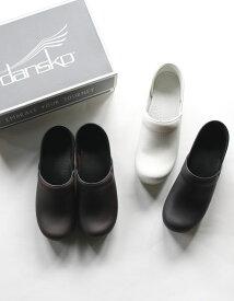 Dansko(ダンスコ)レザークロッグシューズ PROFESSIONAL(OILED) (BOX)【プロフェッショナル】【コンフォートシューズ】【UNISEX】