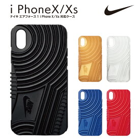 【ネコポス可】ナイキ NIKE エアフォース1 iPhoneX/Xs対応 ケース / DG0025 アイフォンケース ブランド iPhone X/Xs専用 ケース アイフォン10 ペア お揃い ユニセックス スポーツ