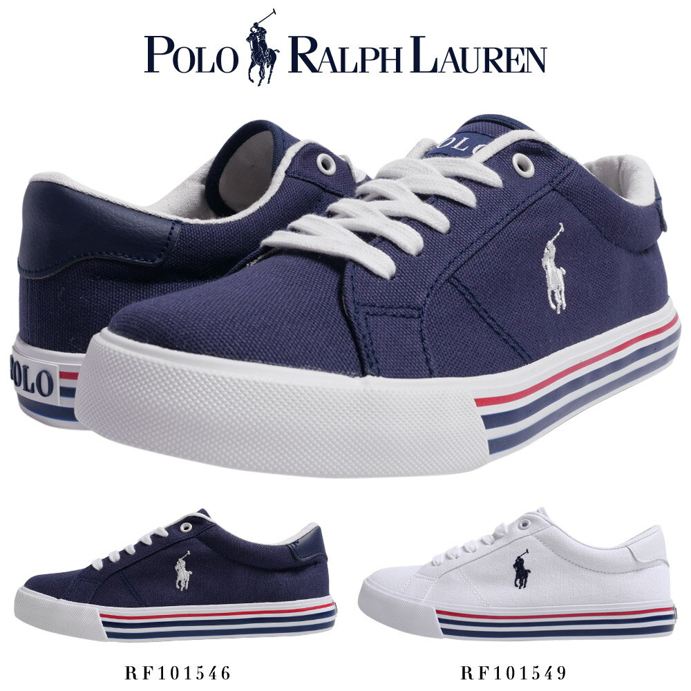 送料無料 ポロ ラルフローレン POLO Ralph Lauren ラルフ スニーカー 靴 シンプル おしゃれ ホワイト 白 ネイビー ポニー刺繍 シューズ EDGEWOOD/ RF101546 RF101549