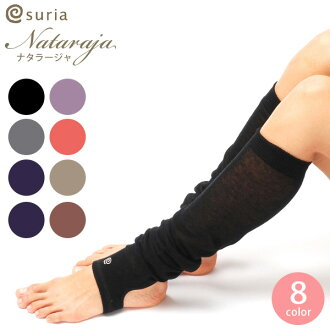Suria-suria nataraja 18 color yoga wear Yoga socks leg warmers women's socks trench Yoga were capable