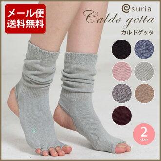 瑜伽襪子瑜伽襪蘇麗雅 caldoguetta 02P28Sep16