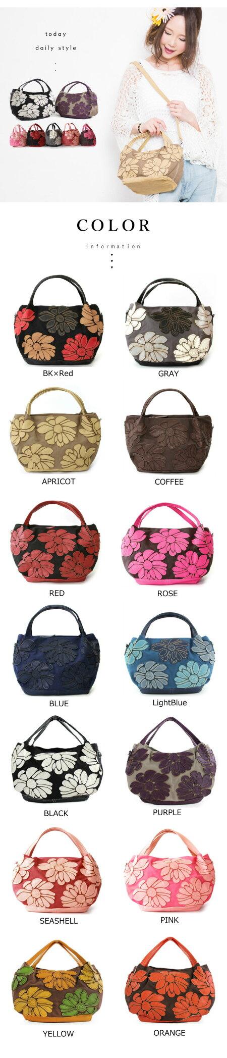 母の日トートバッグキャンバストートバッグ異素材バッグキャンバスレザーレディースバッグかばん2Way/軽量/カラフル/コンパクト/小さめ/送料無料
