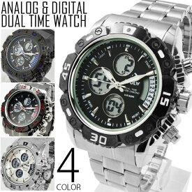 アナデジ 多機能 腕時計 メンズ 送料無料 全4色 アナログ&デジタル ビッグフェイス デュアルタイム 腕時計 メンズ 腕時計 1年保証&BOX付き デジタル腕時計 アナデジ腕時計 AOR-A W0901 新生活 プレゼント