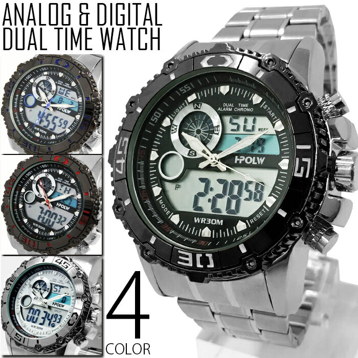 アナデジ 多機能 腕時計 メンズ 送料無料 全4色 アナログ&デジタル ビッグフェイス デュアルタイム 腕時計 メンズ 腕時計 1年保証&BOX付き デジタル腕時計 アナデジ腕時計 10P03Dec16 1025 0125 AOR-A