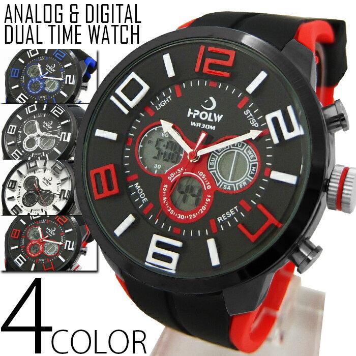 アナデジ 多機能 腕時計 メンズ 送料無料 全4色 アナログ&デジタル ビッグフェイス デュアルタイム 腕時計 メンズ 腕時計 1年保証&BOX付き デジタル腕時計 アナデジ腕時計 10P03Dec16 0125 1025 AOR-A