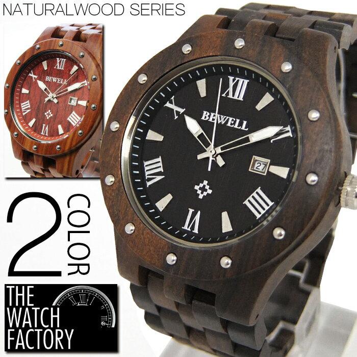 木製 腕時計 メンズ レディース  CITIZEN MIYOTAムーブメント仕様 天然木 カレンダー機能付き ウッド腕時計【BOX・1年保証付き】木製時計 レディース腕時計 メンズ腕時計 腕時計 腕時計 腕時計 10P03Dec16 AOR-A 0120