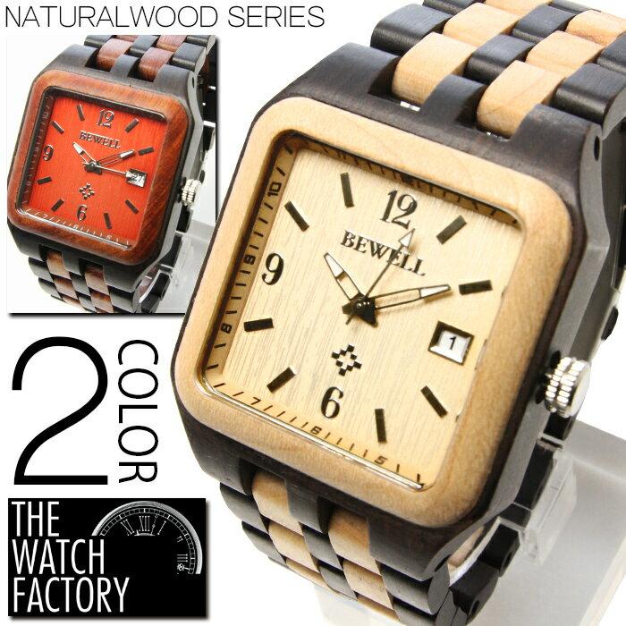 木製 腕時計 メンズ レディース  CITIZEN MIYOTAムーブメント仕様 天然木 カレンダー機能付き ウッド腕時計【BOX・1年保証付き】木製時計 レディース腕時計 メンズ腕時計 腕時計 腕時計 腕時計 10P03Dec16 AOR-A