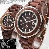 木制手錶男裝女裝洛奇公民 MIYOTA 運動規格天然木材日曆與木手錶木制手錶女士手錶男士看看 10P05Nov16 1115 AOR 的手錶手錶-A