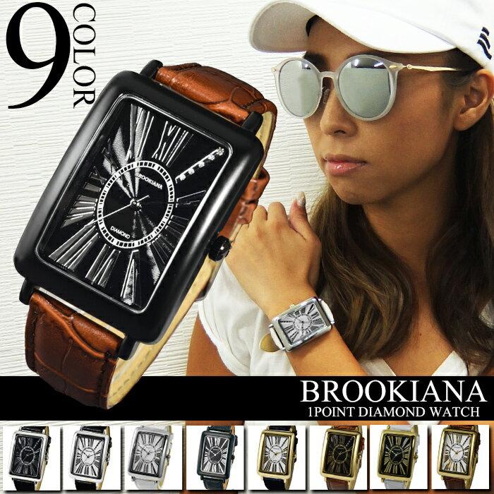 【店内全品ポイント10倍!10/26(金)1:59まで】腕時計 メンズ レディース 送料無料 全9色 天然 ダイヤモンド 使用 BROOKIANA トノー型 腕時計 BOX 保証書付き AOR-A