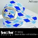 Baho 199 01