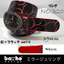 Baho 320 red