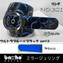 Baho 321 new
