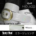Baho 322 new