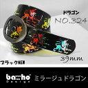 Baho 324 new