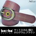 Baho no11