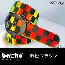 Baho no213