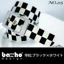Baho no215