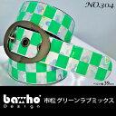 Baho no304