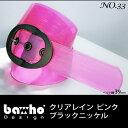 Baho no33