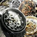 自動巻き腕時計 メンズ 送料無料 1年保証 BOX付き 全5色 メンズ 腕時計 自動巻き フルスケルトン 自動巻き腕時計 10P0…