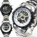 自動巻き腕時計 メンズ 送料無料 1年保証 BOX付き 全2色 メンズ 腕時計 自動巻き フルスケルトン 自動巻き腕時計 W0525 AOR-A