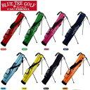 BLUE TEE GOLF ブルーティーゴルフ ストレッチ セルフ スタンドバッグ クラブケース 1227 新生活 プレゼント