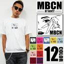 Mbcn tp 01