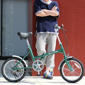 折りたたみ 自転車 16インチ クラシックミムゴ シンプル 16インチ 折りたたみ自転車 グリーン X0111 0228 新生活 プレゼント