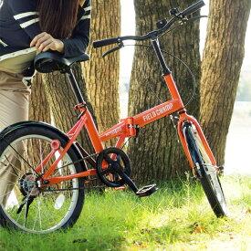 【店内全品ポイント10倍&割引クーポン・6/18(火)11:59迄】折りたたみ 自転車 20インチ FIELD CHAMP シングルギア シンプル 20インチ 折りたたみ自転車 オレンジ X0111