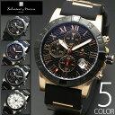 10気圧防水 クロノグラフ 腕時計 メンズ 1年保証 全5色 正規 Salvatore Marra サルバトーレ マーラ クロノグラフ 腕時…