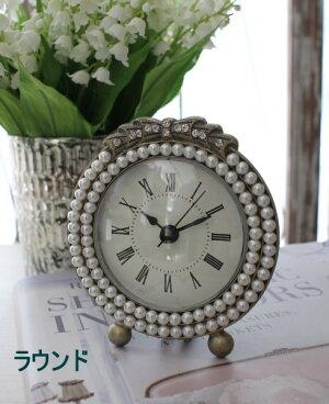 リボンパールの置時計♪(ラウンド・オーバル)アンティーク風シャビーシックフレンチカントリーテーブルクロックリボンモチーフアンティーク雑貨antiquefrenchcountry