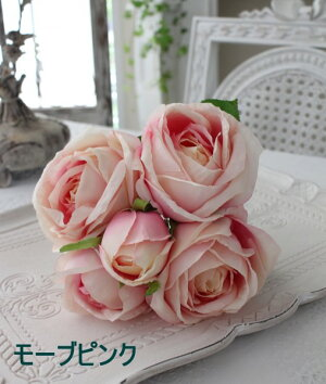 カップ咲きのオールドローズブーケ・5本タイプ(ホワイト・ピンク・ピーチ・ワイン・レッド)【シルクフラワー・アーティフィシャルフラワー】花束薔薇造花