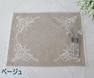 刺繍が素敵なランチョンマット(コットン・4色)35×45cmプレースマットフレンチシック輸入雑貨アンティーク風シャビーシックフレンチカントリーantique