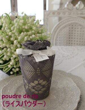 フランスメイドの素敵な香り♪♪アロマキャンドルL(ローズ、ラベンダー、コットンフラワー、フィグ、ライスパウダー、オーキッド)オーガニックルームスプレーフランス製アロマオイル