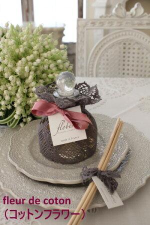 フランスメイドの素敵な香り♪♪アロマディフューザー(ローズ、ラベンダー、コットンフラワー、フィグ、ライスパウダー、オーキッド)オーガニックルームスプレーフランス製アロマオイル