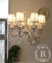 シャビーシックな LED シャンデリア 8灯 アンティークホワイト 天井照明 フレンチ アンティーク風 白いシャンデリア LED電球